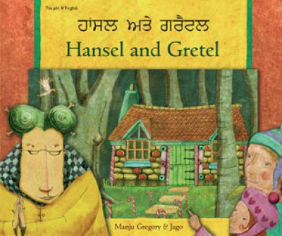 Hansel & Gretel in English & Irish