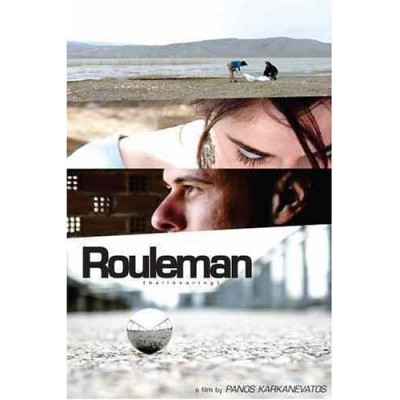 Rouleman (DVD)