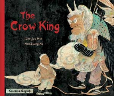 The Crow King in Turkish & English (PB)