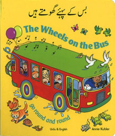 Wheels on the Bus in Bengali & English (Board Book)