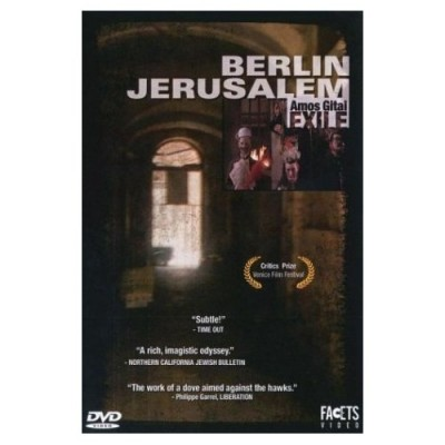 Berlin Jerusalem (DVD) In German & Hebrew