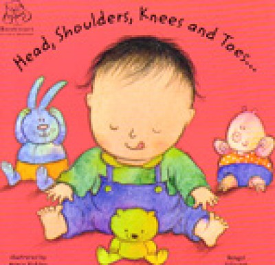 Head, Shoulders, Knees and Toes in Portuguese & English (boardbook)
