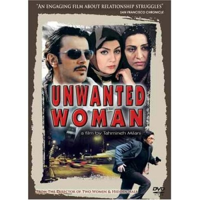 Unwanted Woman (Farsi DVD)