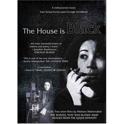 The House is Black (DVD)