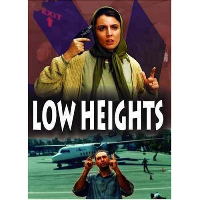 Low Heigths (Farsi DVD)