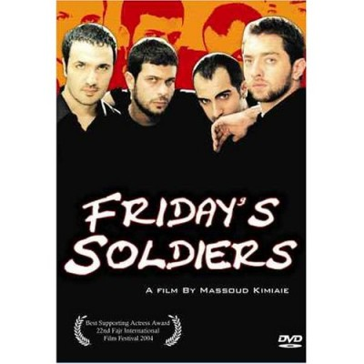 Friday's Soldiers (Farsi DVD)