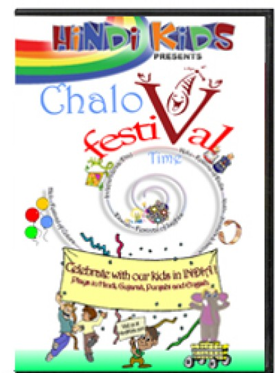 Chalo Festival Time (DVD)