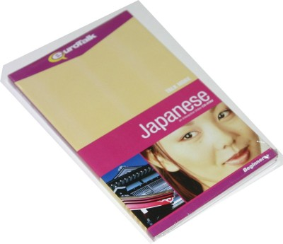 Talk More! Japanese
