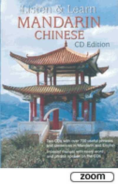 Listen and Learn Mandarin Chinese (CD Edition)
