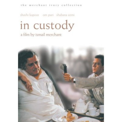 In Custody (DVD)