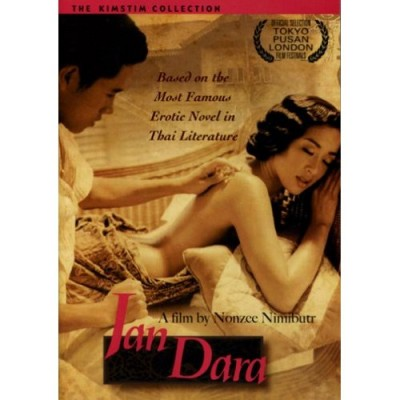 Jan Dara (DVD)