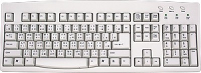 Chinese Keyboard - Ivory PS2