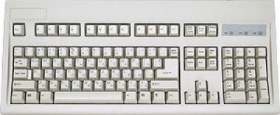 Bulgarian Keyboard - Ivory PS2