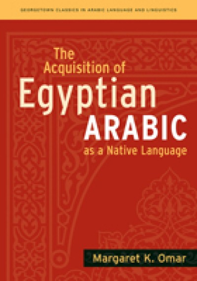 The Acquisition of Egyptian Arabic as a Native Language (Paperback)