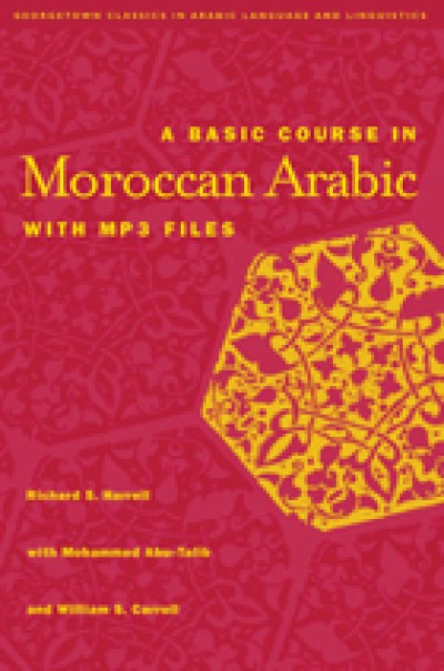 A Basic Course in Moroccan Arabic with MP3 Files (Paperback & Audio CDs)