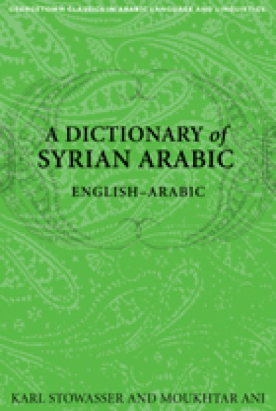 A Dictionary of Syrian Arabic (Paperback)