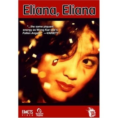 Eliana, Eliana -in Indonesian (DVD)