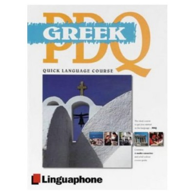 Linguaphone Greek - Greek Complete Language Course (Quick Language Course)