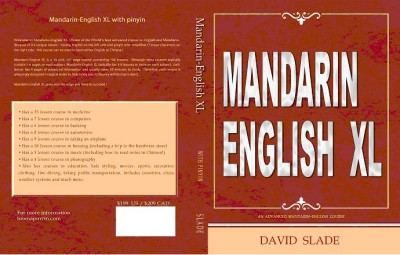 Mandarin English XL Advanced Study for learning Chinese and ESL for Chinese speakers