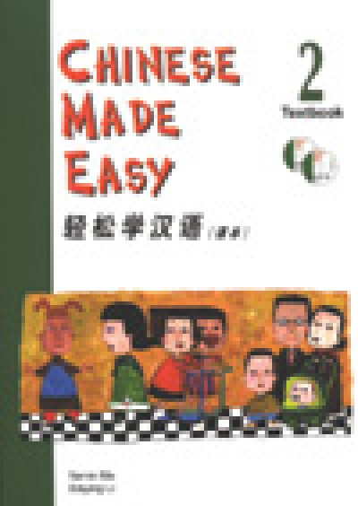 Chinese Made Easy for Children [2] - with Audio CD (simp)