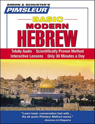 Pimsleur Basic Hebrew (Modern) (Audio CDs)