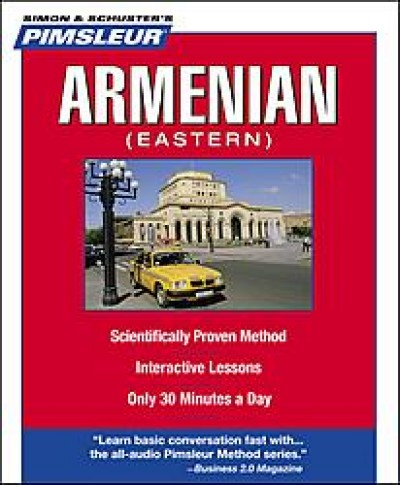 Pimsleur Armenian (Eastern) Compact (5 audio CD's / 10 lessons)