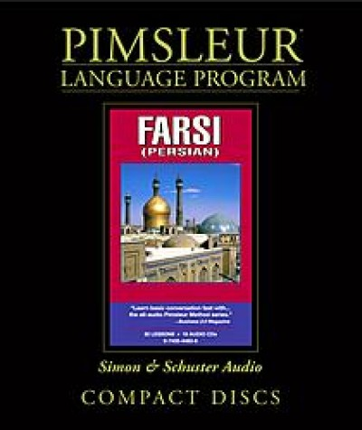 Pimsleur Comprehensive Farsi (Persian) I (30 lesson) CD