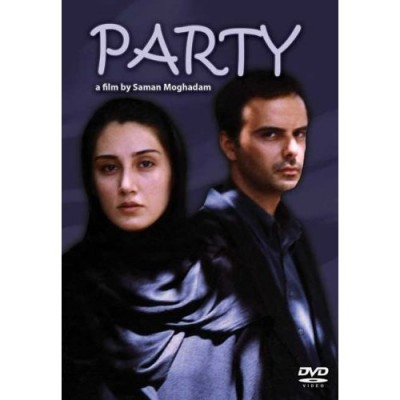Party - Farsi DVD