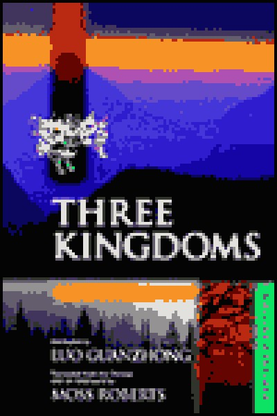 Romance of the Three Kingdoms Vol 1