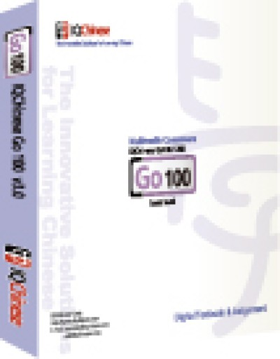IQChinese GO100 Version 3.0 for Windows and Mac