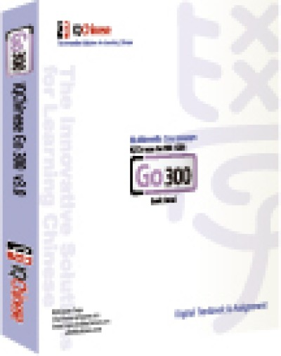 IQChinese GO 300 Version 3.0 for Windows and Mac