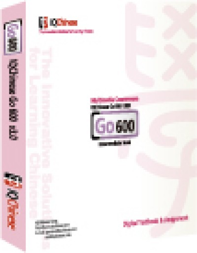 IQChinese GO 600 Version 3.0 for Windows and Mac