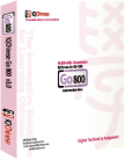 IQChinese GO 800 Version 3.0 for Windows and Mac