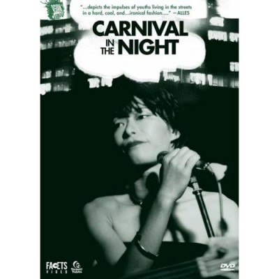 Carnival in the Night - Japanese DVD