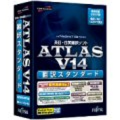 Japanese ATLAS V14 -- Standard Translation Software Japanese to/from English