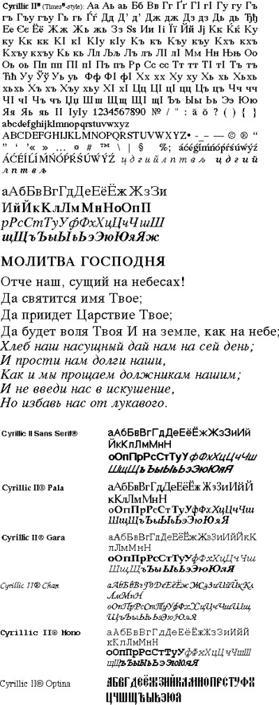 Cyrillic II for Mac (7 fonts to chose from)