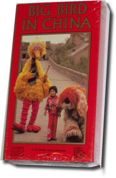 Sesame Street Specials - Big Bird in China