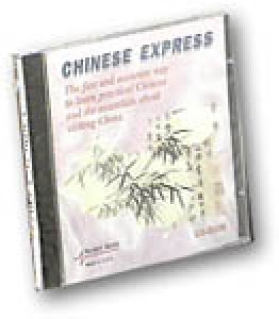 Chinese Express Tutorial