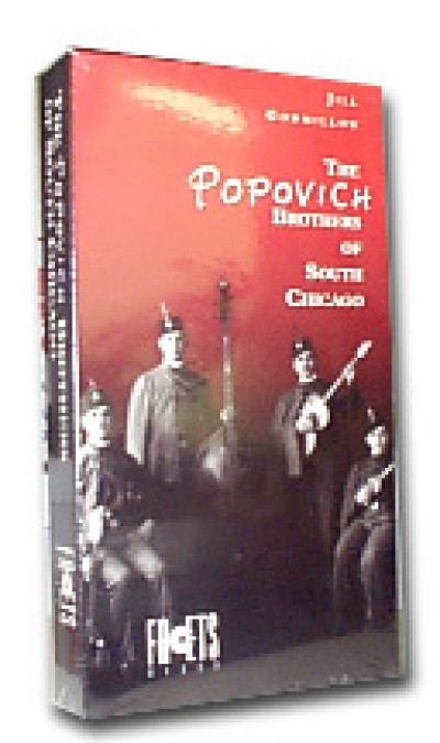 Popovich Brothers of South Chicago,The