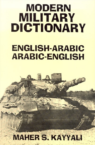 Hippocrene Arabic - Arabic-English / English-Arabic Modern Military Dictionary