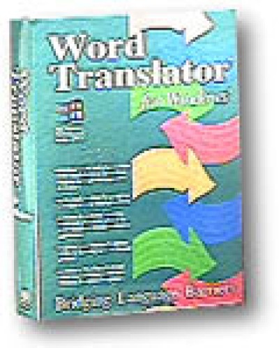 Word Translator German I Windows CD (approx 40K entries)