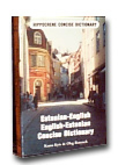Estonian-English English-Estonian Dictionary (Hippocrene Concise Dictionary) [Paperback]