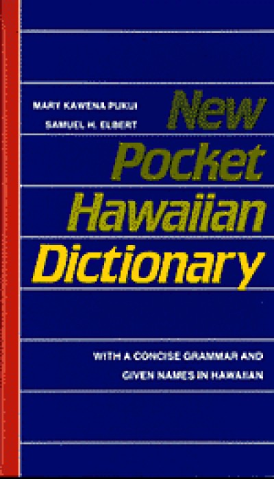 New Pocket Hawaiian Dictionary with Concise Grammar & Given Names