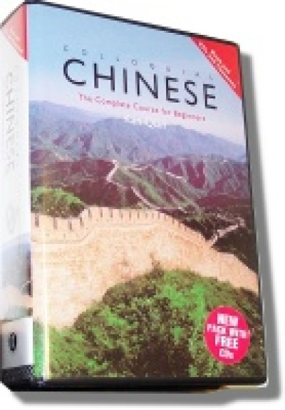Colloquial Chinese (Book / Audio-CDs / Audio Cassettes) Vol. 1