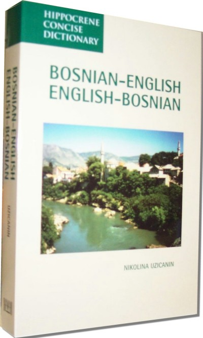 Hippocrene - Bosnian <> English Concise Dictionary