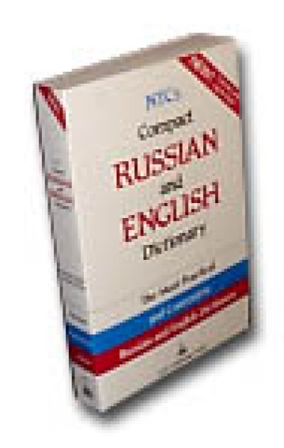 NTC - Russian and English Dictionary (Paperback)