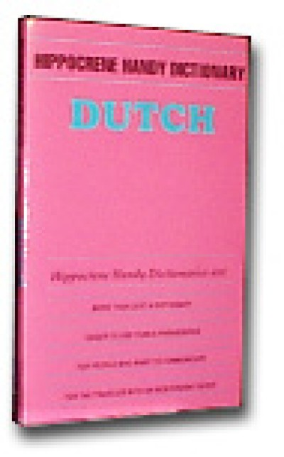 Dutch Handy Dictionary (120 pages)