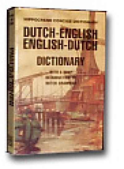 Dutch-English / English-Dutch Concise Dictionary (Hippocrene Concise Dictionary) (Paperback)