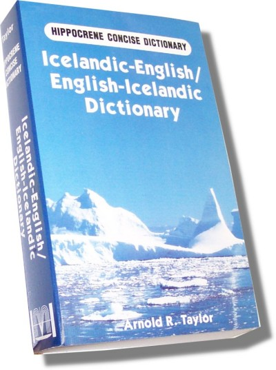 Icelandic-English/English-Icelandic Dictionary (Hippocrene Concise Dictionary) [Paperback]