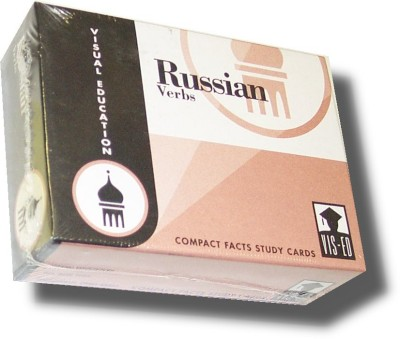 Vocabulary Flashcards (60 cards) Russian Verbs